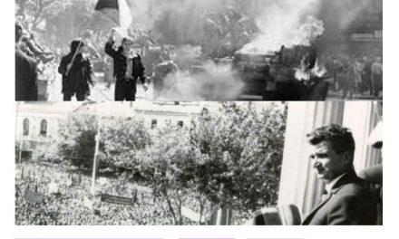 Întâlnire aniversară: Idei în Agora: 1968. Counterculture, Ideology, Utopia. Un an de Idei în Agora