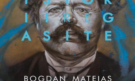 """Bogdan Mateiaș """"Istorii regăsite"""" @ Centrul Cultural """"Palatele Brâncovenești de la Porțile Bucureștiului"""""""