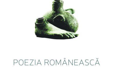 """Ion Pop – 77 – Lansare de carte: """"Poezia romaneasca neomodernista"""""""