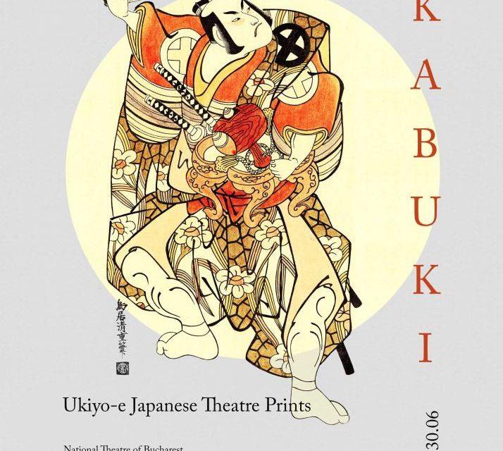 Expoziție de Stampe Japoneze – actori și scene de teatru Kabuki – din Colecția George Șerban la Teatrul Național din București