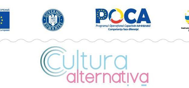 """Consultare publică și evenimente de diseminare: propunere de politică publică (PPP) """"Consolidarea unui statut societal al artistului, autorului, creatorului, în România"""""""