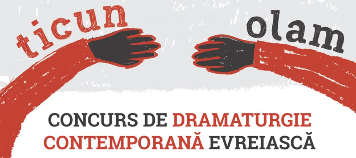 Ticun Olam 2018 – Concurs Național de Dramaturgie Contemporană Evreiască @ Teatrul Evreiesc de Stat