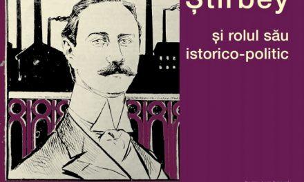 """Conferința """"Barbu Știrbey și rolul său istorico-politic"""" @ Centrul Cultural """"Palatele Brâncovenești de la Porțile Bucureștiului"""""""
