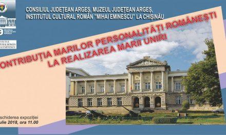 """Expoziția """"Contribuția marilor personalități românești  la realizarea Marii Uniri"""" @ Galeriala Rond, Chișinău"""