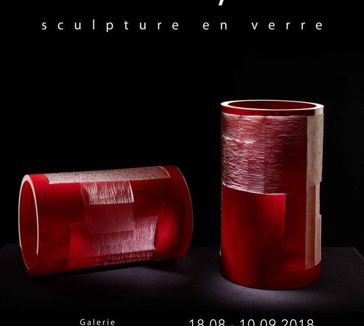 """Expoziția """"Roşu de Nemţoi"""" @ Institutul Cultural Român de la Paris"""