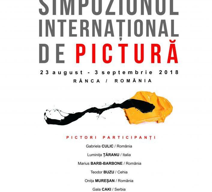 """Expoziția Simpozionului Internațional de Pictură """"Atelierele Brâncuși""""Rânca/ România/Ediția 2018 @ Galeriile Municipale de Artă din Târgu Jiu"""