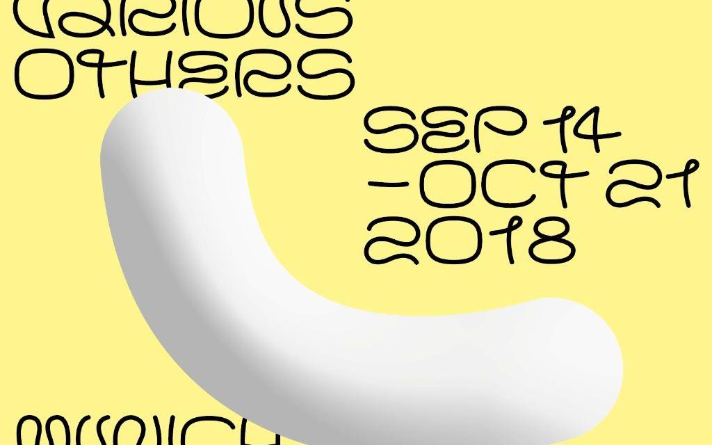 Ioan Grosu, Lucian Indrei, Mirela Moscu, Navid Nuur @ GalerieJahn und Jahn, Munich