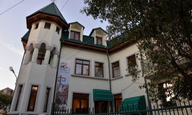 Inaugurarea Muzeului de Artă Modernă și Contemporană Pavel Șușară