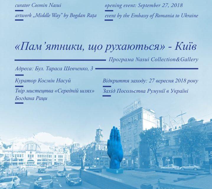 Monumente în mișcare, la Kiev: sculpturi contemporane românești de mari dimensiuni în centrul orașului