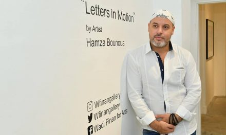 Letters in Motion by Hamza Bounoua @ WADI FINAN GALLERY in Amman, Jordan