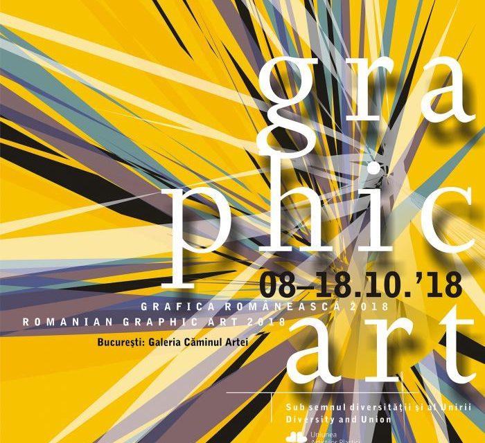 Grafica românească 2018 @ Galeria Căminul Artei, București