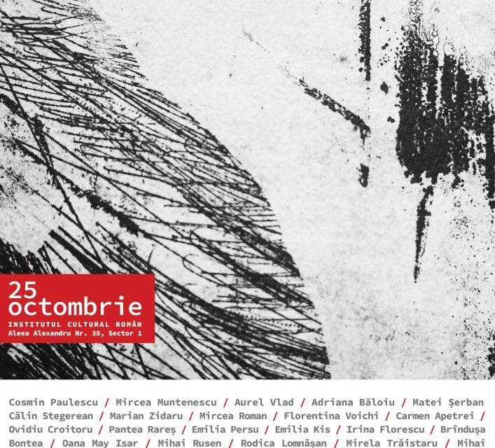 Lansarea proiectului CENTENART – 100 de ani de IDENTITATE