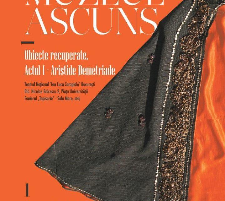 """Muzeul ascuns! – """"Pași spre renașterea Muzeului teatrului românesc"""""""