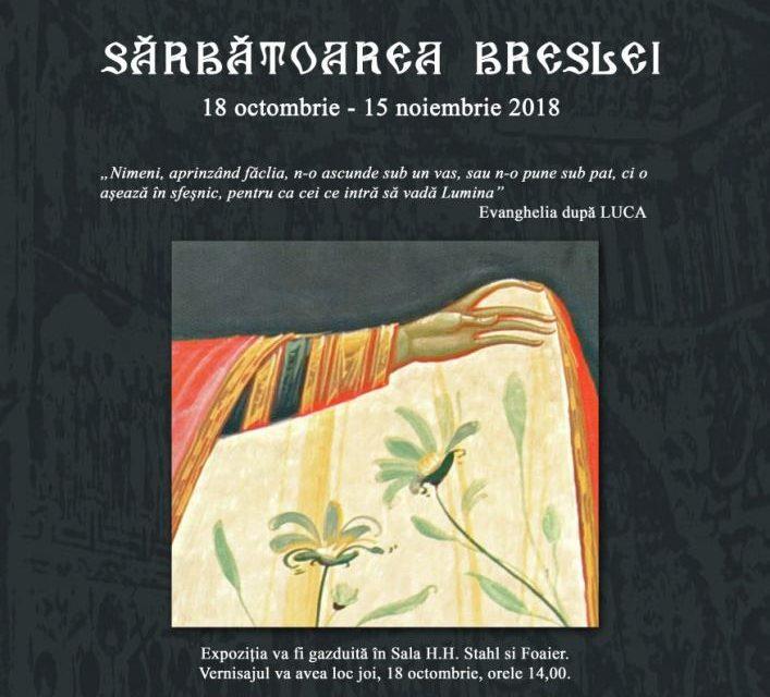 """Sărbătoarea Breslei 2018 la Muzeul Național al Satului """"Dimitrie Gusti"""""""