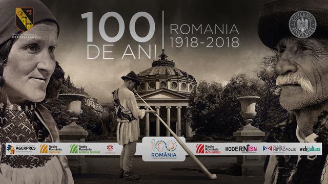 CĂLĂTORIA CU HĂRȚI VECHI 100 DE ANI PRIN ROMÂNIA DE ASTĂZI