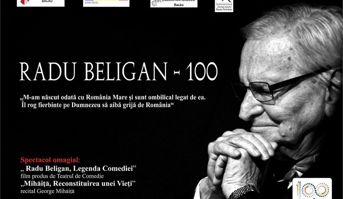 """Eveniment """"Radu Beligan – 100"""""""