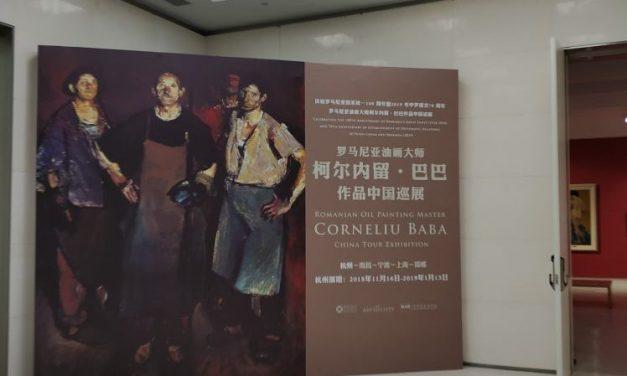 Expoziţia Corneliu Baba @ Muzeul Quan Shanshi din Hangzhou, China