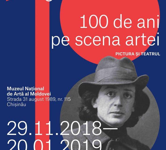 """Expoziția """"Baronul George Löwendal – 100 de ani pe scena artei @ Muzeul Național de Artă al Moldovei din Chișinău"""