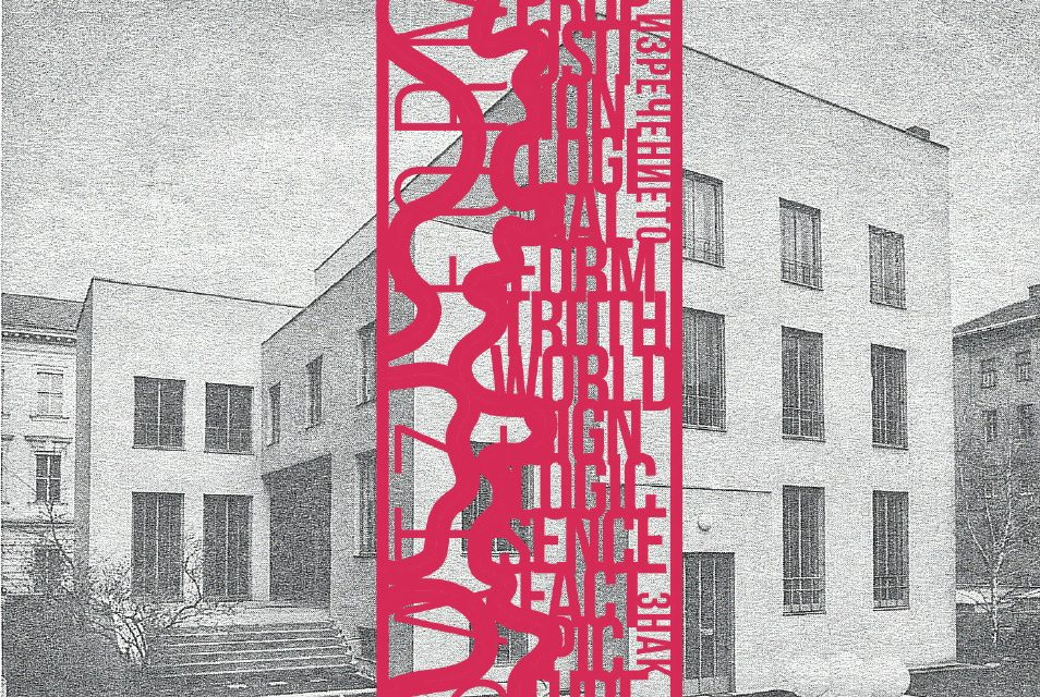 Expoziție internațională de artă contemporană, Wittgenstein 1918-2018 @ Wittgenstein Haus, Viena