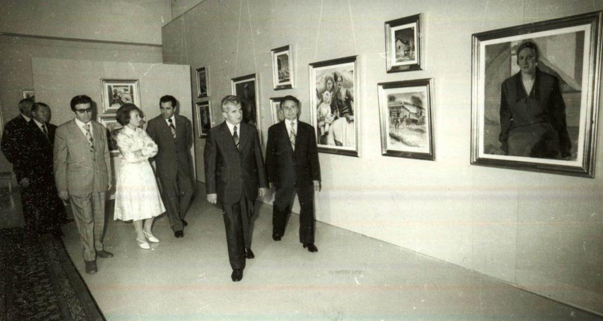 Alexandru Cebuc, Nicolae Ceușescu, Elena Ceaușescu la inaugurarea Muzeului de artă din București din 1978