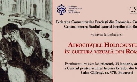 Atrocitățile Holocaustului în cultura vizuală din România