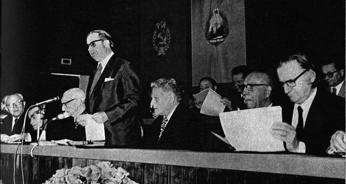 Ion Jalea, Brăduț Covaliu, Gheza Vida, Henri Catargi, Corneliu Baba la Conferința naționala a UAP, 1973