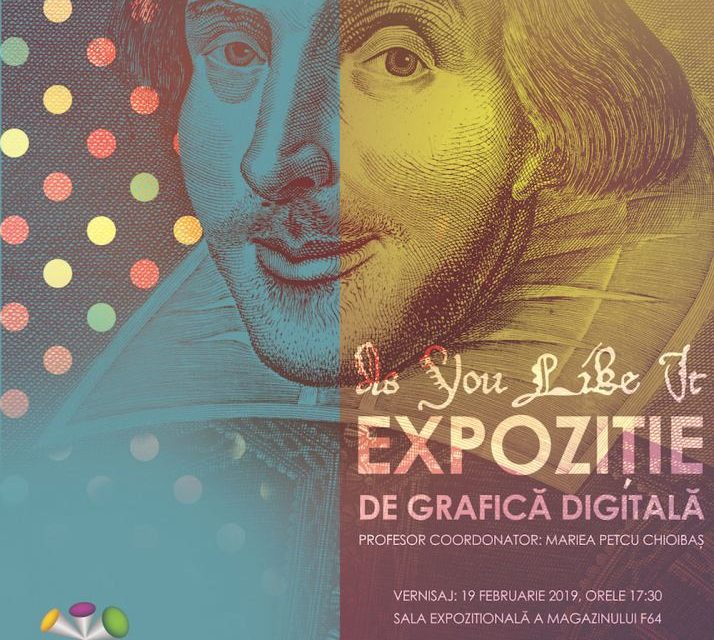 As You Like It, Expoziție de Grafică Digitală pe teme shakespeariene