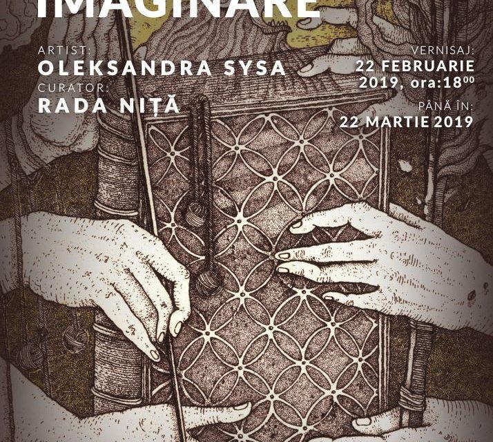 """Expoziție Oleksandra Sysa """"Grădini imaginare"""" @ Galeria Laborator Visual Kontakt, Oradea"""