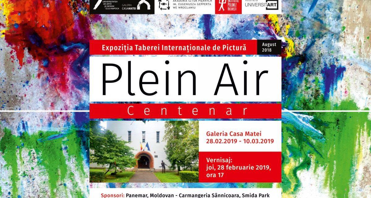 Expoziția taberei internaționale de pictură Plein Air – Centenar, august 2018 @ Galeria Casa Matei a Universității de Artă și Design din Cluj-Napoca