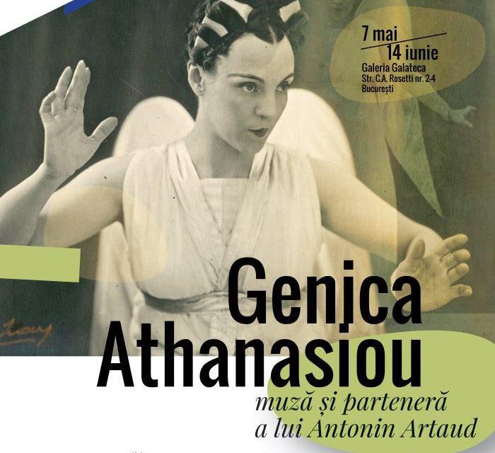 """Expoziția """"Genica Athanasiou: muză și parteneră a lui Antonin Artaud"""" @ Galeria Galateca, București"""