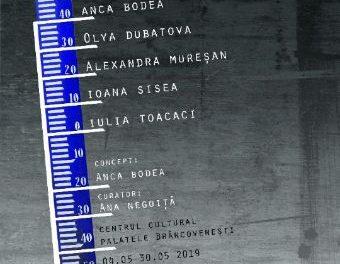 """Expoziția """"AQUA ALTA"""" @ Centrul Cultural """"Palatele Brâncovenești de la Porțile Bucureștiului"""""""