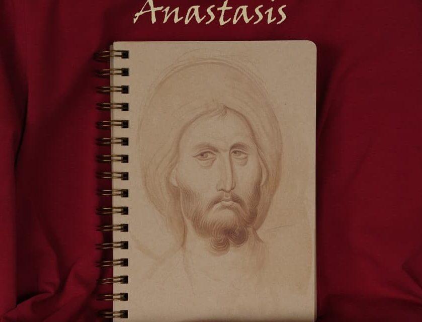 """Expoziție de icoane ortodoxe  ANASTASIS @ Centrul Cultural """"Palatele Brâncovenești de la Porțile Bucureștiului"""""""