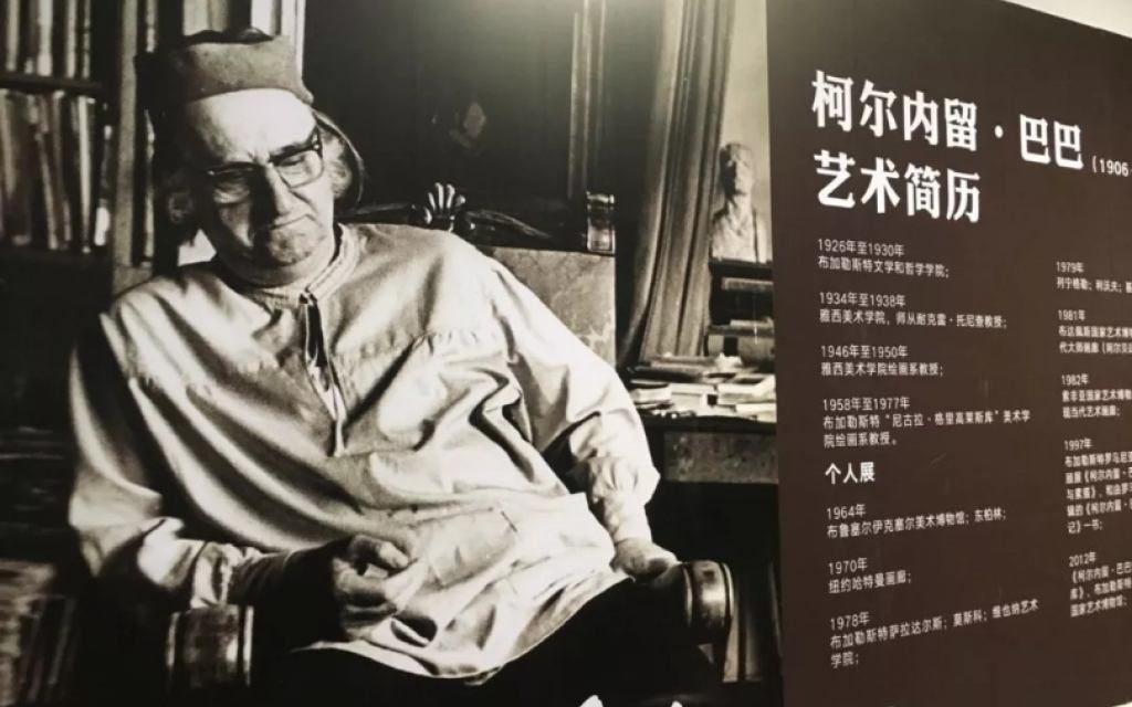Expoziţia itinerantă Corneliu Baba a ajuns la Ningbo. Urmează Shanghai şi Beijing