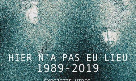 """Expoziția de artă video """"Ieri nu s-a întâmplat, 1989-2019"""" @ ATELIER 030202, București"""