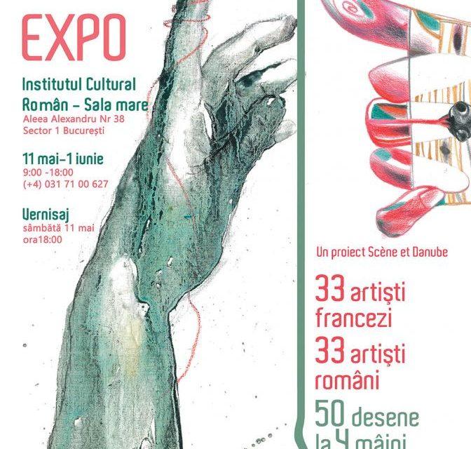 """Expoziția """"Fluide(s) 50 de desene la patru mâini franco-române""""@ ICR, București"""