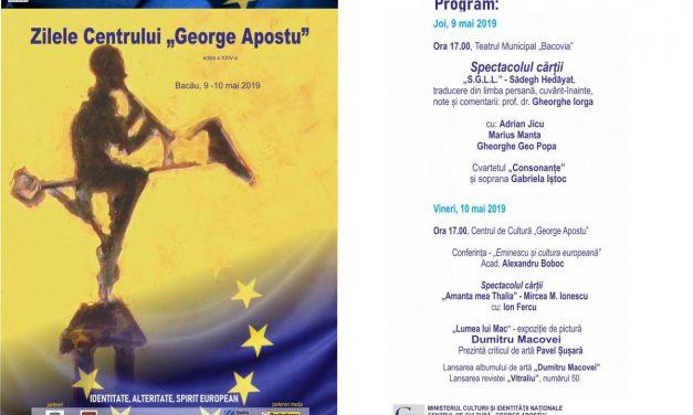 """ZILELE CENTRULUI """"GEORGE APOSTU"""" ediţia a  XXIV-a"""