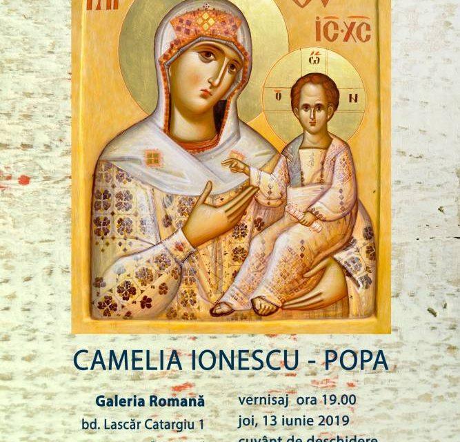 """Expoziție de pictură Camelia Ionescu Popa """"Mir şi borangic"""" @ Galeria Romană, București"""