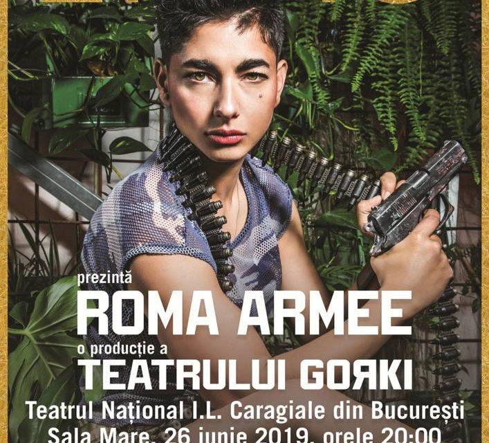 """ERIAC prezintă """"Roma Armee"""" la Teatrul Național I.L. Caragiale, București"""