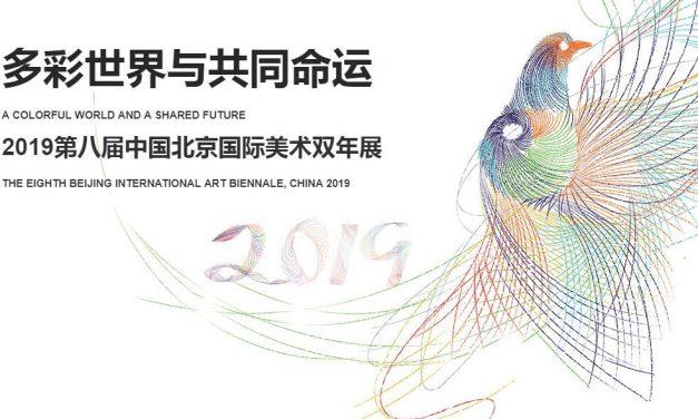 Virginia Videa expune la Bienala Internationala de Arta din Beijing, China
