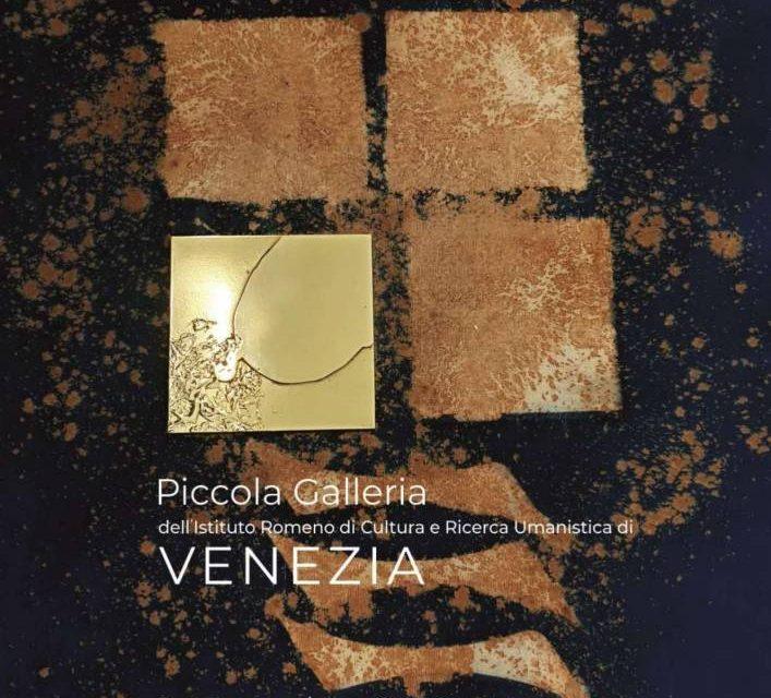 ExpoziţiedegraficăRemusRotaru «BlueThoughts» @ Mica Galerie a Institutului Român de Cultură şi Cercetare Umanistică de la Veneţia