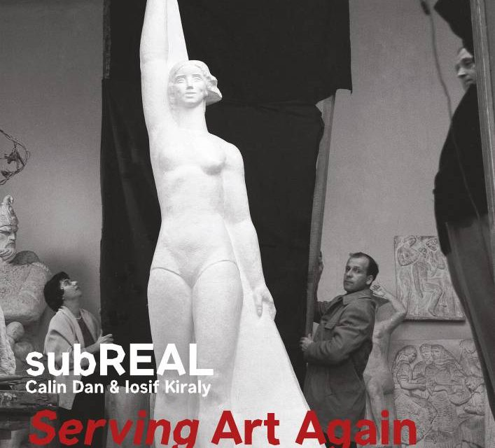 """subREAL """"Serving Art Again"""" @ JECZA Gallery"""
