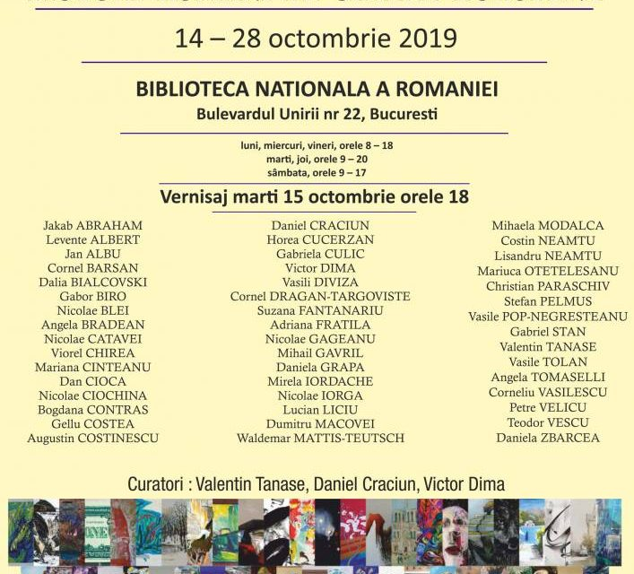 """""""Pictori români pe simeze europene"""" @ Biblioteca Nationala a României"""