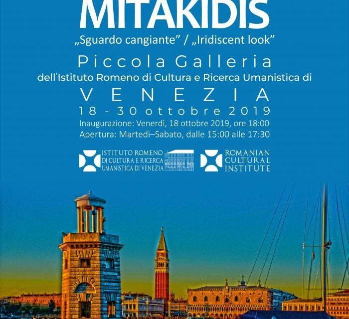 """Expoziția de fotografii """"Sguardo cangiante"""" / """"Iridiscent look"""", a artistei Alexandra Mitakidis @ Mica Galerie a Institutului Român de Cultură și Cercetare Umanistică de la Veneția"""