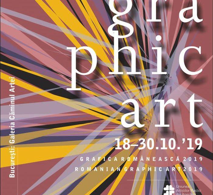 """Expoziție """"Grafica Românească 2019"""" @ Căminul Artei, București"""