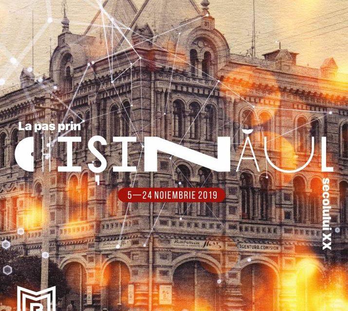"""Expoziție """"La pas prin Chișinăul secolului XX"""" @ Muzeul Municipiului București – Palatul Suțu"""