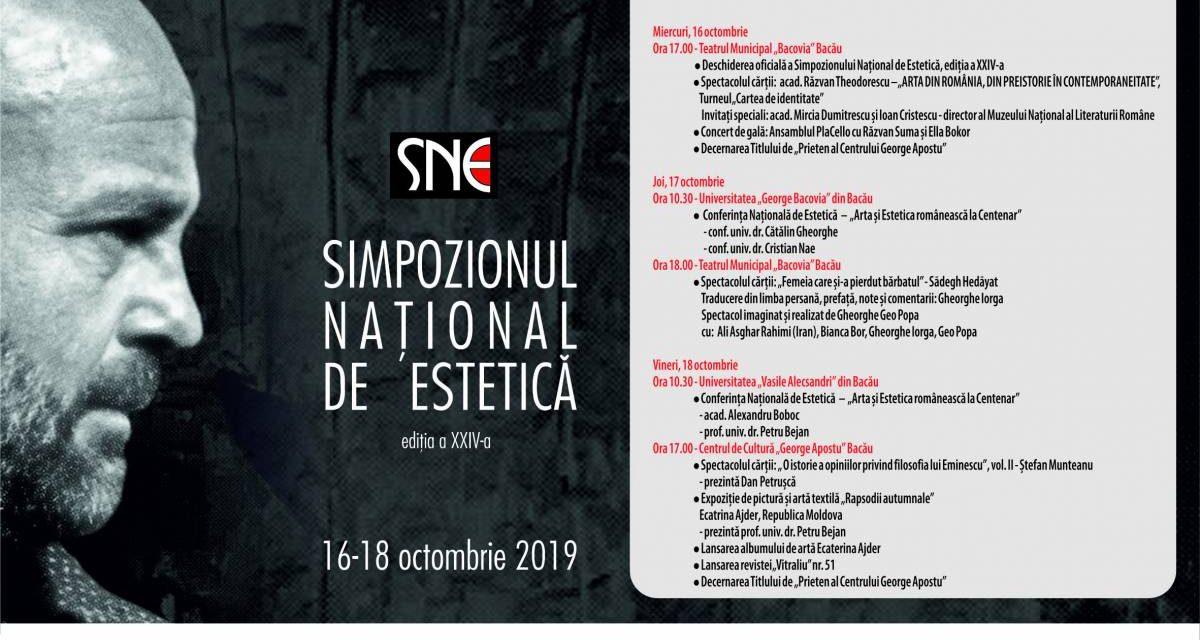 """Simpozionul Național de Estetică, ediția a XXIV-a, Centrul de Cultură """"George Apostu"""" Bacău"""