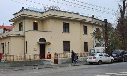 """Academia Română redeschide Muzeul de artă """"George Oprescu"""""""