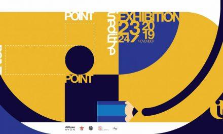 Inedithe Exhibition @ POINT, București