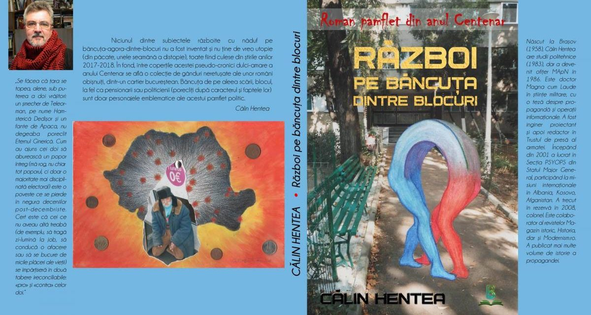 Călin Hentea – Război pe băncuța dintreblocuri – lansare de carte