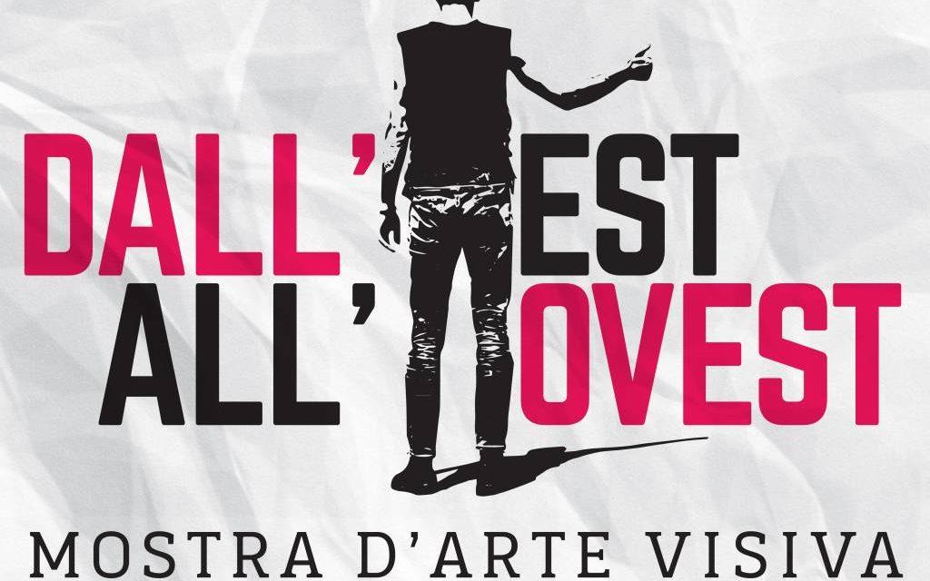 """Expoziție de artă """"De la Est la Vest"""" @ Galeria de Artă Accademia di Romania in Roma"""